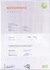 Сертификат Zertifikat Deutsch В1 (Гете-сертификат Б1)