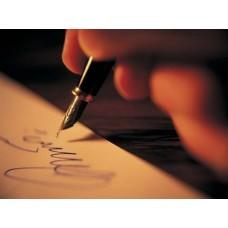 Тренинг по письменной речи