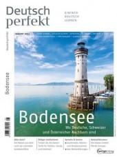 Deutsch Perfekt журнал на немецком языке. Немецкий язык онлайн.