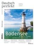 Deutsch Perfekt журнал на немецком языке