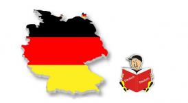 Изучение немецкого языка самостоятельно с нуля