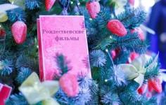 Рождественские фильмы на немецком языке