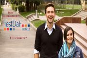Как проходит TestDaf (Тест Даф) по немецкому языку - где сдать, как записаться