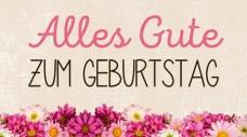 Поздравление на немецком языке