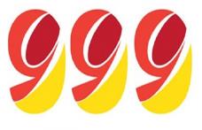 Акция 999!