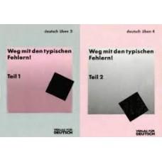 """""""Weg mit den typischen Fehlern!"""" книга на немецком"""