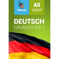 Какое учебное пособие выбрать для изучения немецкого языка