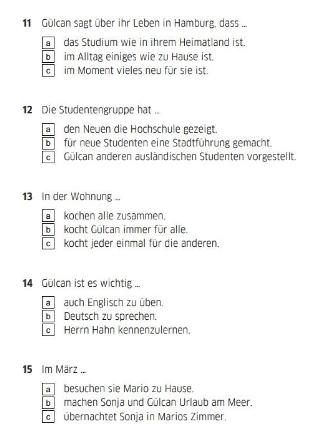 немецкий сертификат а2