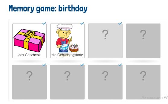 картинка игры для детей на немецком