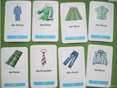 карточки для быстрого изучения немецких слов