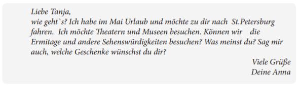 картинка пример неофициального письма экзамена Старт Дойч А1 по немецкому языку